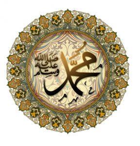 النبى ﷺ يتحدث عن نفسه