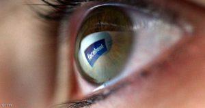 """""""فيس بوك"""" تطور طريقة جديدة لكشف تزييف الصور ومقاطع الفيديو"""